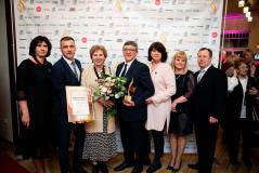 "Jūrmalas slimnīca hospital receives the title ""Hospital of the Year 2018"""
